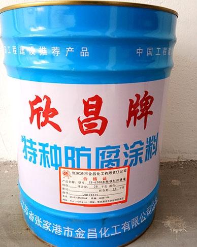 SJ-6200水性铁红防锈漆