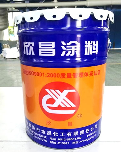 HL52-03环氧煤沥青涂料快干型