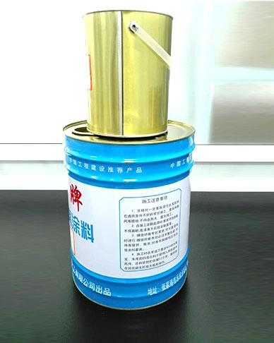 ES-2A高分子防腐面漆