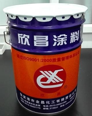 X52-2高氯化聚乙烯防锈漆