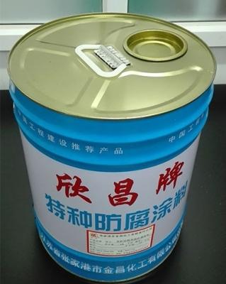 G01有机硅耐高温防腐涂料