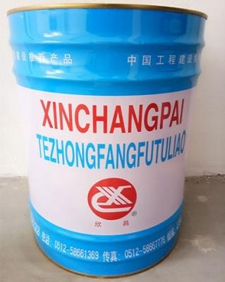 江苏G01有机硅耐高温防腐涂料