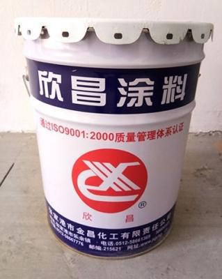S54-22耐油抗静电涂料