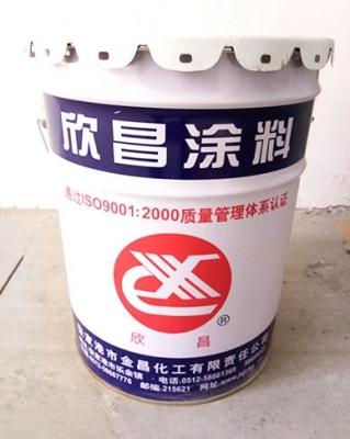 HL52-04无溶剂环氧沥青涂料