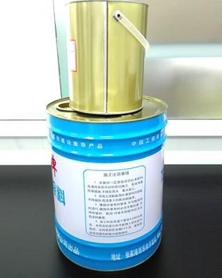 ES-3耐候保色防腐涂料