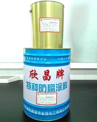 BS04丙烯酸聚氨酯面漆