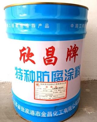 单组份丙烯酸防腐涂料面漆