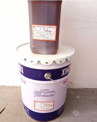 H53-05环氧铁红防锈漆