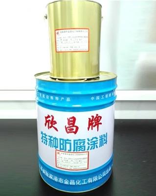 IPN8710-2A聚氨酯防腐涂料 互穿网络防腐面漆