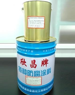 江苏IPN8710-2C丙烯酸聚氨酯防腐涂料 耐候保色涂料