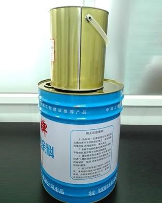IPN8710-2C丙烯酸聚氨酯防腐涂料 耐候保色涂料