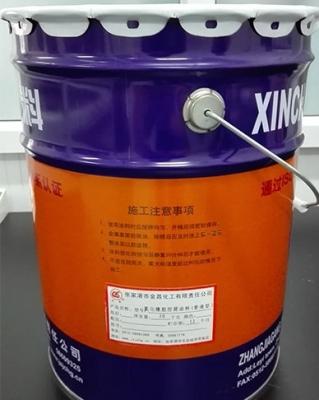 J52-10单组份氯化橡胶防腐涂料(普通型)