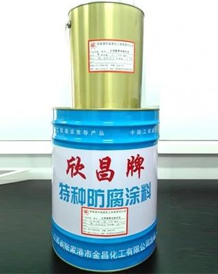丙烯酸聚氨酯系列