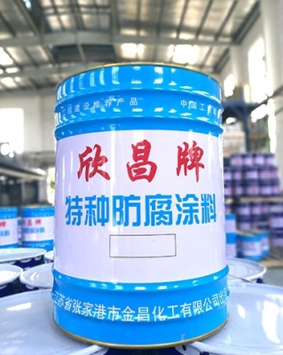 IPN8710防腐涂料 白