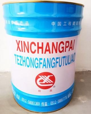 环氧稀释剂