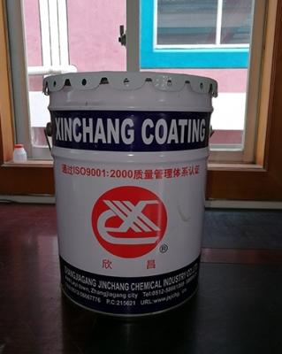 苏州双组份环氧煤沥青防腐涂料