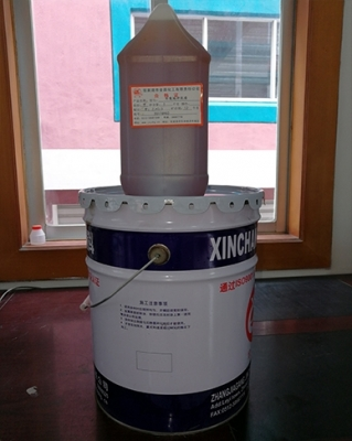 广东HL52-04无溶剂环氧沥青涂料