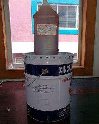 HL52-02环氧煤沥青涂料厚浆型