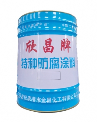 BS04丙烯酸聚氨酯防腐涂料
